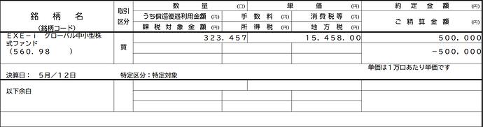 2020-04-25 19_15_48-DocumentTextDisplayAction.do
